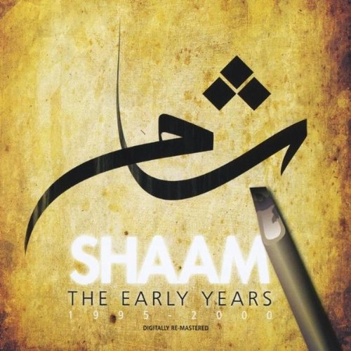 Marhaban ya ramadhan by qasima on amazon music amazon. Com.