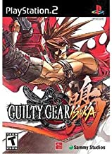 Guilty Gear Isuka - PlayStation 2