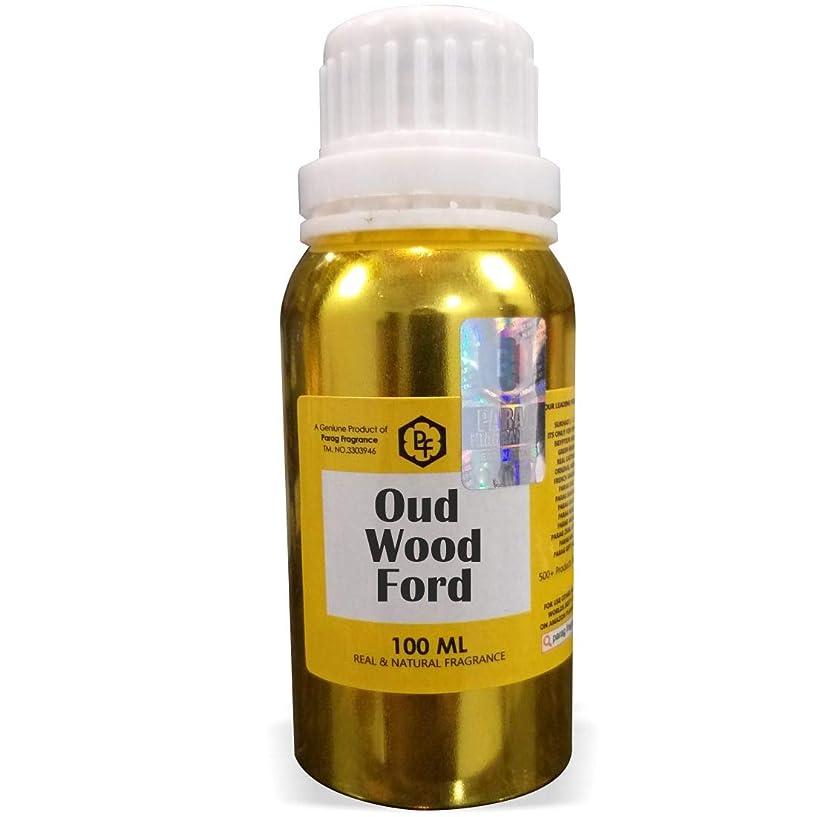 隠された囲まれた輸血Paragフレグランスウードウッドフォードアター100ミリリットル(男性用アルコールフリーアター)香油| 香り| ITRA
