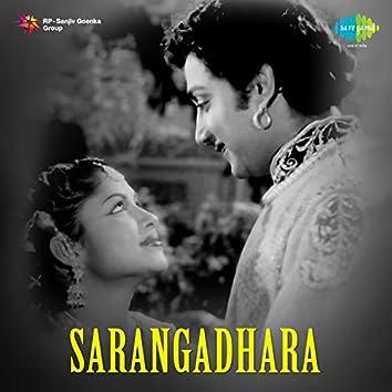 Sarangadhara (Original Motion Picture Soundtrack)