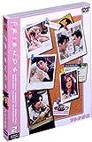 フレンズIII〈サード〉 セット2[DVD]
