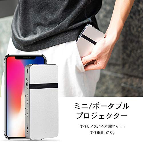 iCODISG2ミニプロジェクター小型DLP150ANSI(1200ISO21118)ルーメン1080PフルHD対応854*480解像度台形補正120インチホームシアターパソコン/スマホ/タブレット/ゲーム機/DVDプレイヤーなど接続可能USB/HDMI/TFカード/イヤホンサポート充電式バッテリー内蔵日本語取説2020年最新