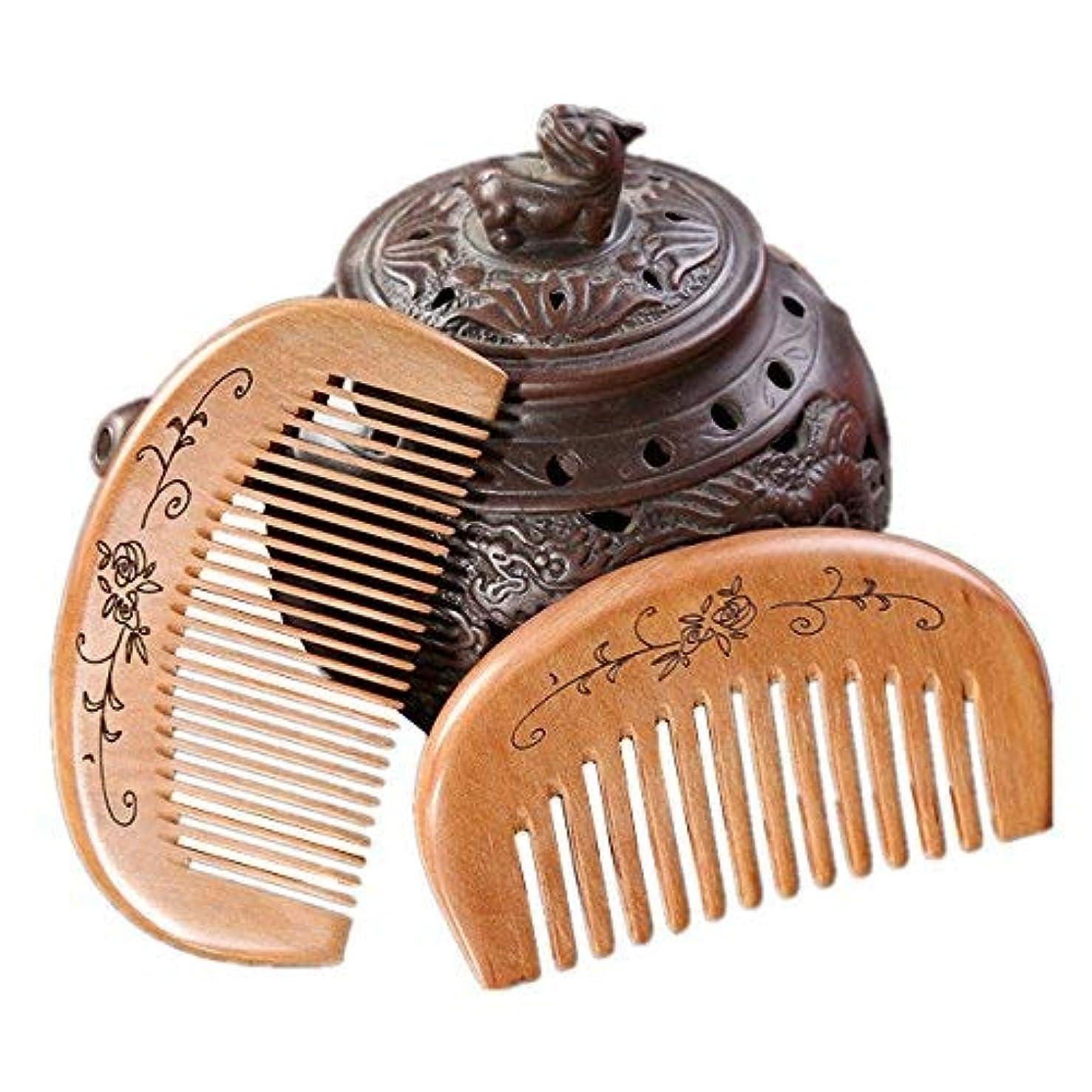 ナット階層さておきXINFU Natural Peachwood Portable Mini Hair Comb 2-Pieces Anti Static Relieve Fatigue Massage Comb [並行輸入品]