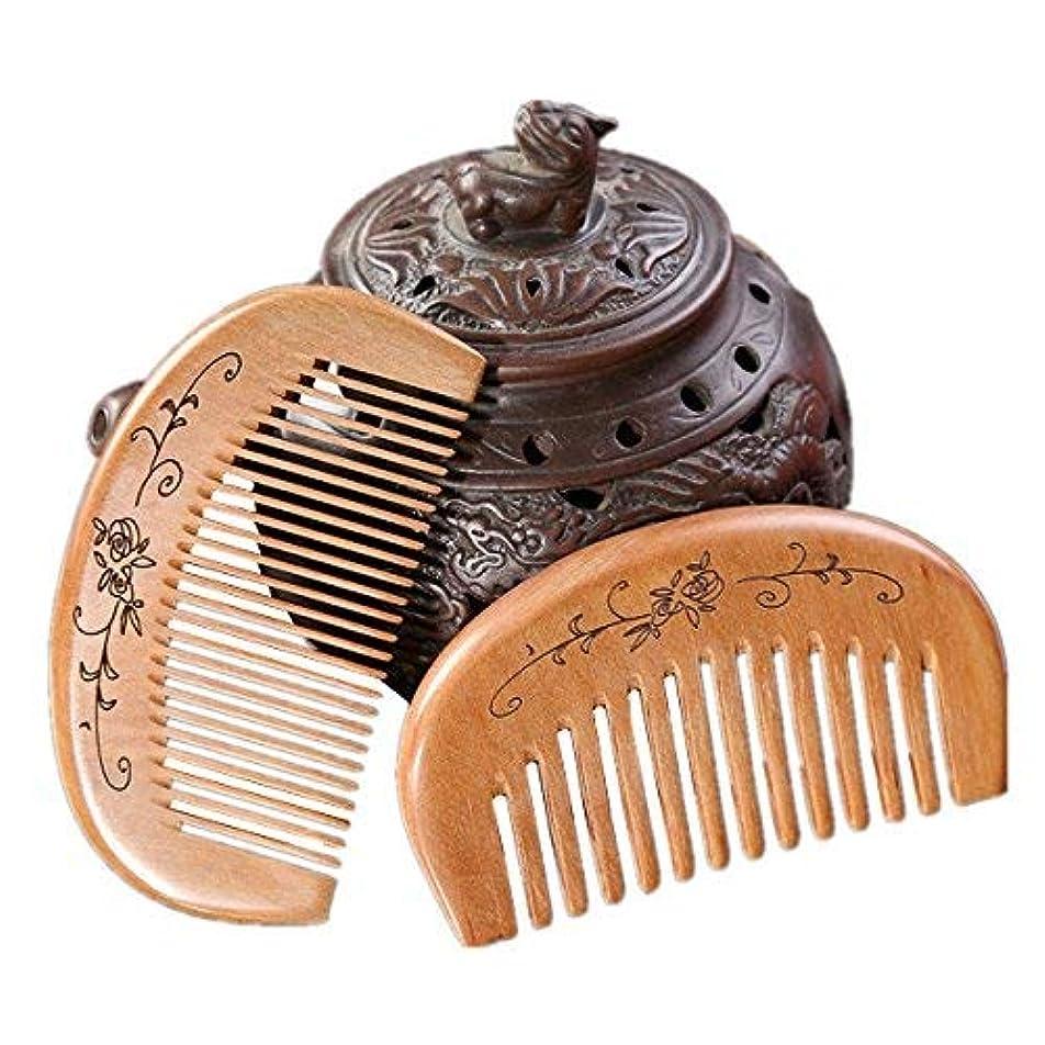 ホップ学部長親XINFU Natural Peachwood Portable Mini Hair Comb 2-Pieces Anti Static Relieve Fatigue Massage Comb [並行輸入品]