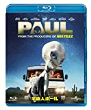 宇宙人ポール[Blu-ray/ブルーレイ]