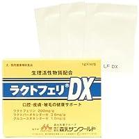 ラクトフェリDX 犬猫用(1g×50包)