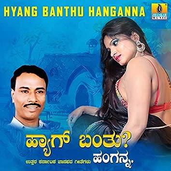 Hyang Banthu Hanganna