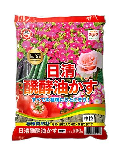 日清ガーデンメイト 醗酵油かす 中粒 500g