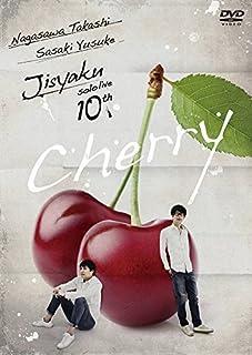 磁石単独ライブ「Cherry」DVD