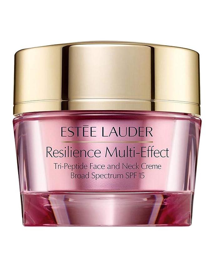 バイオリニスト作動する海里エスティローダー Resilience Multi-Effect Tri-Peptide Face and Neck Creme SPF 15 - For Dry Skin 50ml/1.7oz並行輸入品