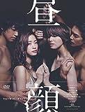 昼顔~平日午後3時の恋人たち~ DVD BOX image