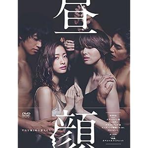 """昼顔~平日午後3時の恋人たち~ DVD BOX"""""""