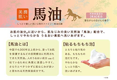 ペリカン石鹸ファミリー馬油石けん80グラム(x6)