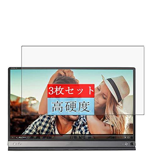 3枚 Sukix フィルム 、 ASUS ZenScreen GO MB16AP 2018年11月モデル 15.6 インチ 向けの 液晶保護フィルム 保護フィルム シート シール(非 ガラスフィルム 強化ガラス ガラス ケース カバー ) 修繕版