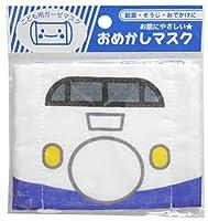 いろはism トレイン おめかしマスク 1枚入 0 系 新幹線 XM300-XM101 電車グッズ