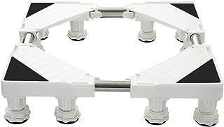 洗濯機 台 防振 高さ調整可能のかさ上げ台 ドラム式 幅45-68cm騒音対策 ほとんどの大型家電に合わせて使えます (XY-12足)
