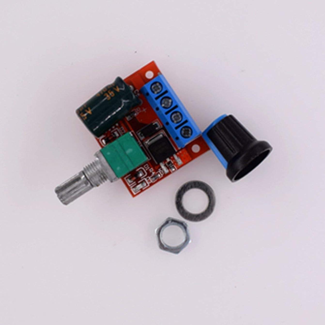 液体行列まろやかな【berryause】 HW-687 PWM DCモーター速度ガバナー5V-25V速度調整スイッチコントローラー5Aスイッチ機能小型LED調光モジュール(マルチカラー)