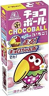 森永製菓 チョコボール いちご 28g×40箱