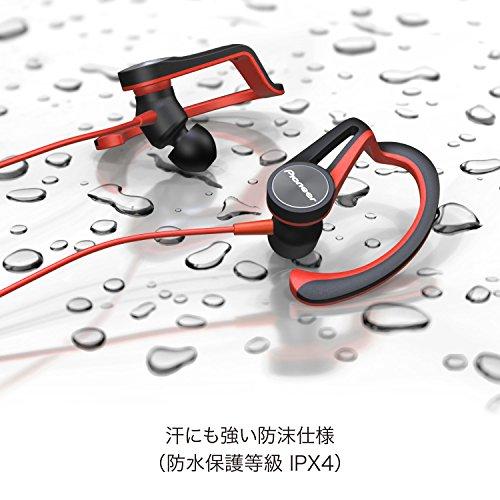 Pioneer SE-E7BT(R) Ecouteurs sport intra-auriculaire Bluetooth avec clip (télécommande, microphone, lecture 7 heures, IPX 4), Rouge