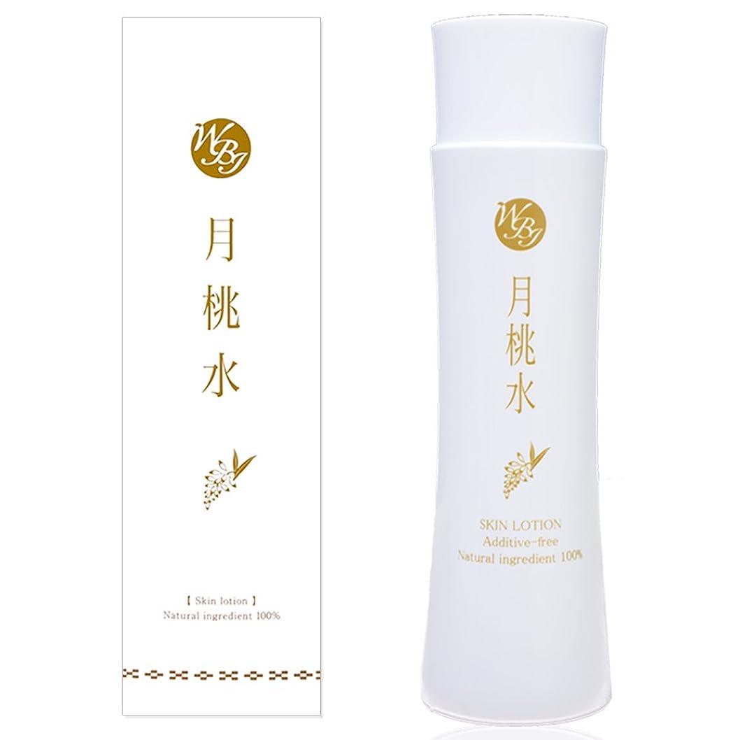 フェンスカバレッジ効率的月桃水 月桃化粧水 200ml