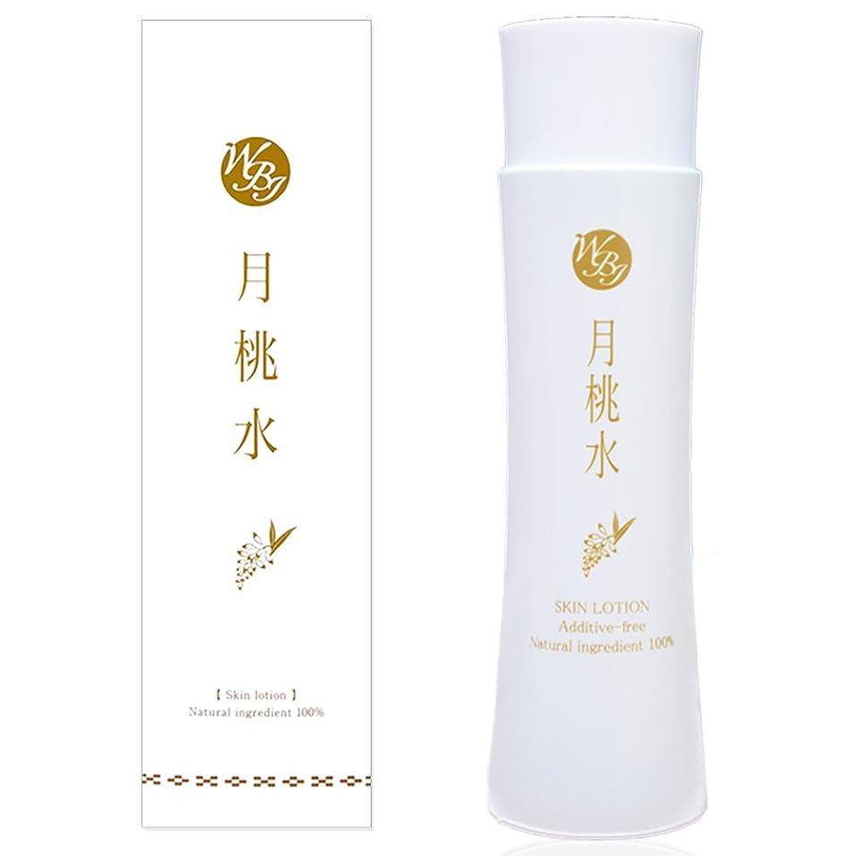 に対応する取り付け実り多い月桃水 月桃化粧水 200ml