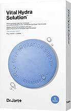 Dr.Jart+ Vital Hydra Solution Deep Hydration Mask Sheet 25g (0.9oz.) 5ea Set