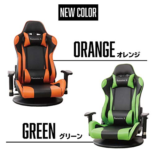 ゲーミング座椅子ファンタジスタFantasistaA約180度リクライニングハイバッククッション付きヘッドレスト腰痛対策ランバーサポートアームレストひじ掛け付きPUレザー(オレンジ)