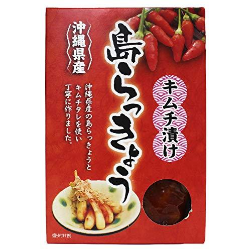 沖縄県産 島らっきょう キムチ漬け 140g×2箱 南都物産 沖縄県産の島らっきょうをキムチタレを使い丁寧につくりました お酒のおつまみに