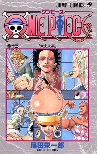 One Piece Vol. 13 (One Piece) (in Japanese)