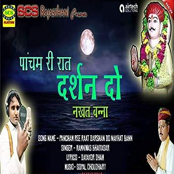 Pancham Ree Raat Darshan Do Nakhat Bann