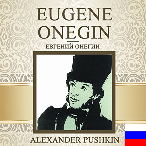 Eugene Onegin [Russian Edition] audiobook cover art