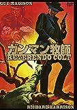 ウルトラプライス版 ガンマン牧師《数量限定版》[DVD]