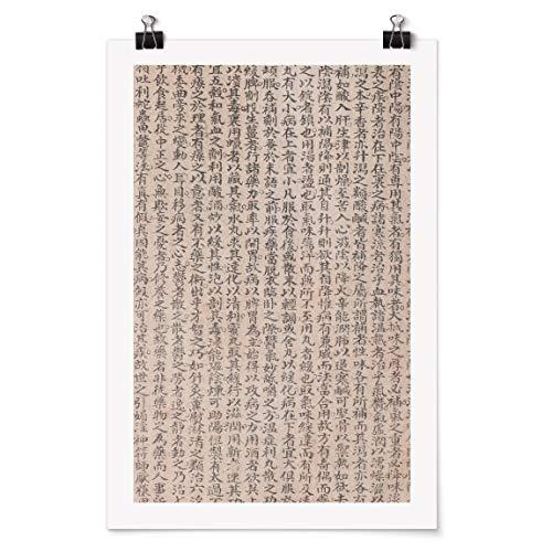 Bilderwelten Poster Galerieprint mit Klammern - Chinesische Schriftzeichen - Matt 45 x 30cm
