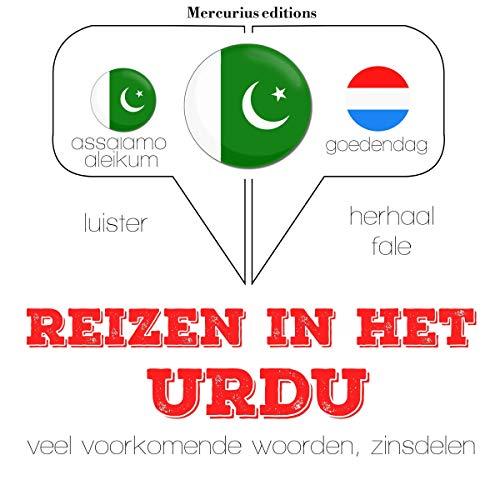 Reizen in het Urdu audiobook cover art