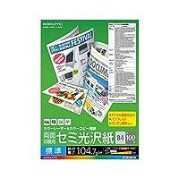 コクヨ カラーレーザー&カラーコピー用紙 両面セミ光沢 B4 LBP-FH1800 1冊(100枚) (×3セット)