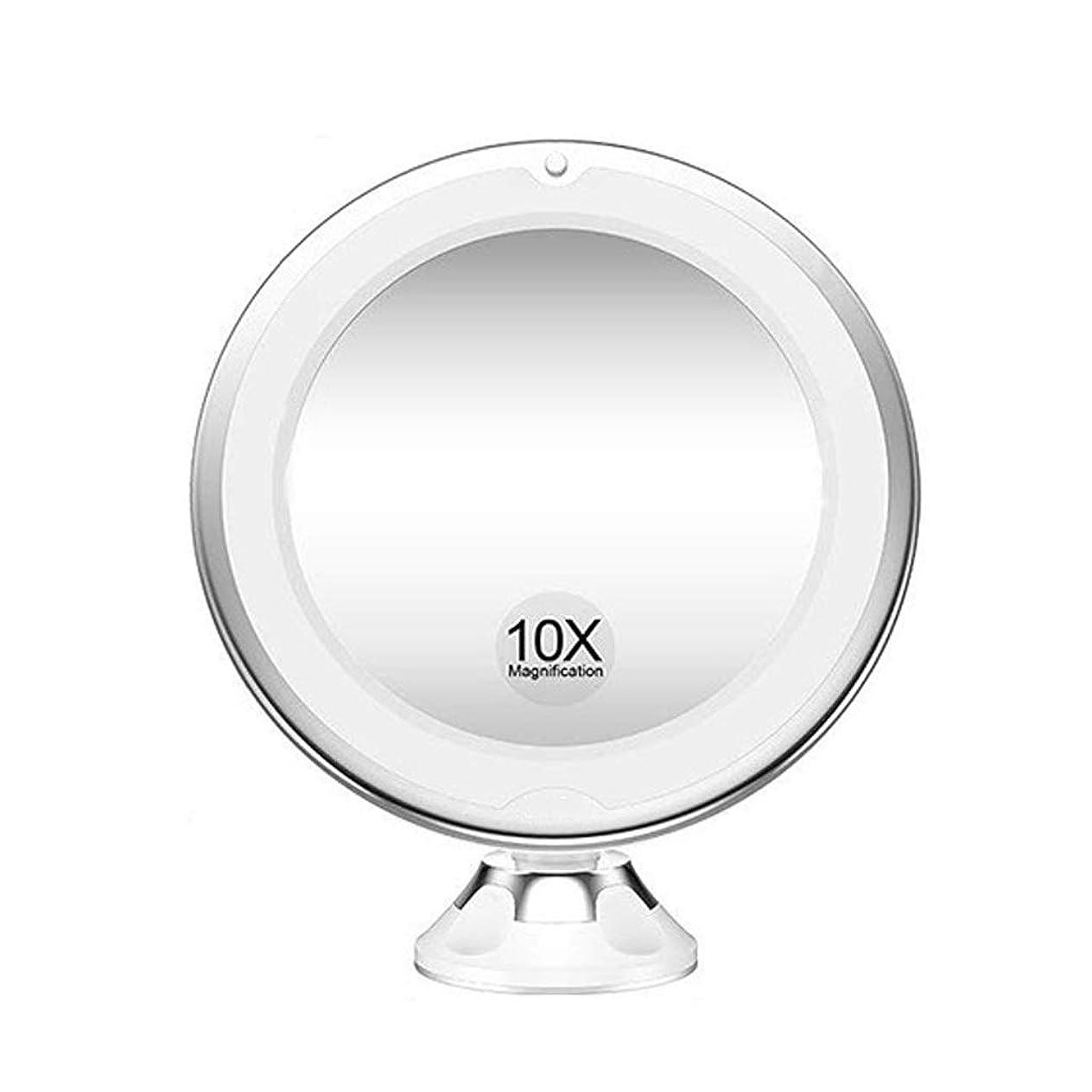 溶ける枝モデレータCYJHZJ 化粧鏡の光で10倍、ライトアップ拡大鏡バニティ化粧鏡のホーム卓上浴室のシャワーの旅360度回転の強力なサクションカップ H4Z0J9