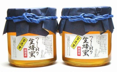 純粋国産蜂蜜 つくし村の生蜂蜜 百花蜜900g(ビン詰め450g×2個)