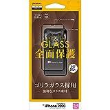 ラスタバナナ iPhone12 mini 5.4インチ フィルム 全面保護 強化ガラス 高光沢 ゴリラガラス採用 受話口保護 ブラック アイフォン 液晶保護 FGG2543IP054