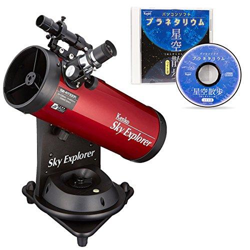 Kenko天体望遠鏡SkyExplorerSE-AT100Nプラネタリウムソフトセット反射式口径100mm焦点距離450mm卓上型簡易追尾機能付SEAT100N