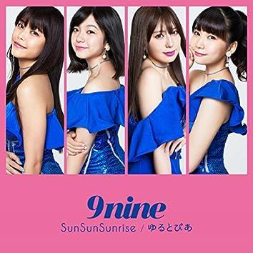 SunSunSunrise / Yurutopia