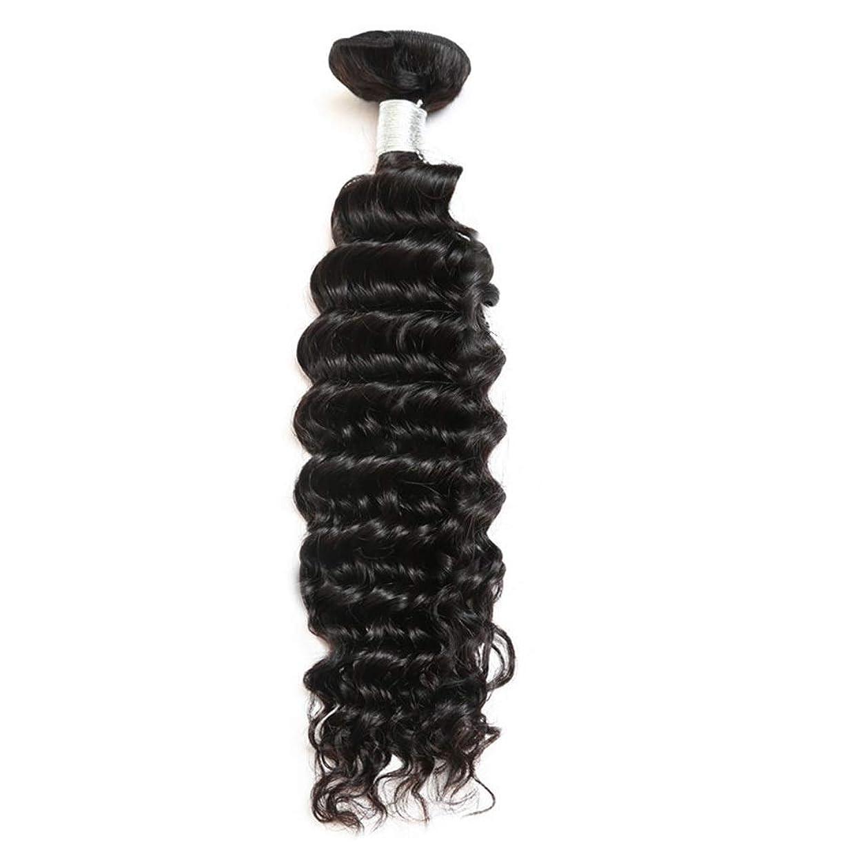 黒人ハーフカイウスYESONEEP ブラジルのディープウェーブ人間100%髪の束100g /バンドルナチュラルブラックカラーロールプレイングかつら女性のかつら (色 : 黒, サイズ : 24 inch)