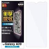 エレコム Galaxy A20 フィルム [衝撃から画面を守る]耐衝撃 指紋防止 反射防止 PM-A20FLFPAN