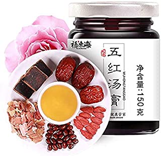 Fudonghai Five Red Soup Cream Postnatal Under The Milkbloodconditioningcream150G