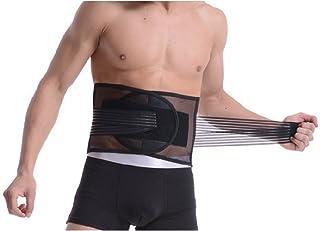 メディカルサポート 本格腰痛ベルト 通気性抜群 薄型コルセット 仕事中 スポーツ時に XL