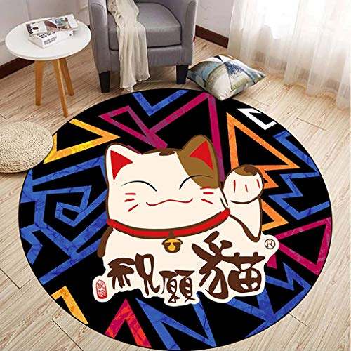 WZJ-CARPET Alfombra de área de Origen de Dibujos Animados nórdicos de Animales, Aislamiento de la habitación de los niños Alfombrilla Antideslizante Antideslizante (Color : B, tamaño : 120cm)