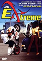 All Extreme [DVD]