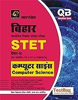 BIHAR STET COMPUTER SCIENCE HINDI MARKSMAN