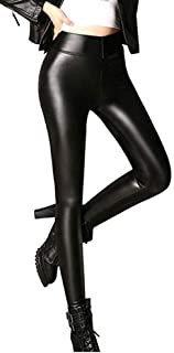 Best forever 21 leather pants Reviews