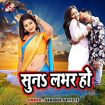 Suna Lover Ho