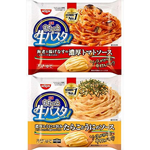 日清 もちっと生パスタ たらことうにのソース 2袋 + 海老と揚げなす濃厚トマトソース 2袋セット冷凍